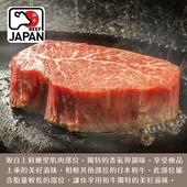 《欣明生鮮》日本A4純種黑毛和牛嫩肩菲力牛排(200公克±10%/1片)(*4包)