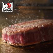 《欣明生鮮》日本A4純種黑毛和牛嫩肩菲力牛排(200公克±10%/1片)(*6包)