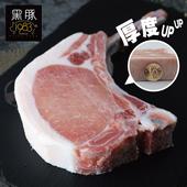 《欣明生鮮》台灣神農1983極品黑豚【12盎司】霸氣戰斧豬~小(350公克±10% /1片)(*4包)