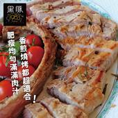 《欣明生鮮》台灣神農1983極品黑豚【12盎司】霸氣戰斧豬~小(350公克±10% /1片)(*10包)