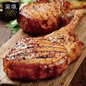 《欣明生鮮》台灣神農1983極品黑豚【12盎司】霸氣戰斧豬~小(350公克±10% /1片)(*15包)