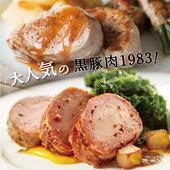 《欣明生鮮》台灣神農1983極品黑豚~鮮嫩小菲力(200公克±10% /1包)(*35包)