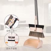 《多功能》二合一掃具組 刮水 掃把 畚箕(掃把27X99cm畚箕27X88cm)