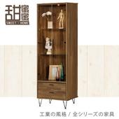 《甜蜜蜜》索爾2尺展示櫃/收納櫃