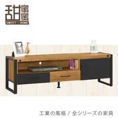 《甜蜜蜜》黑傑5尺長櫃/電視櫃/收納櫃