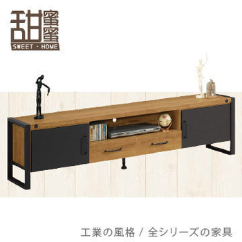 《甜蜜蜜》黑傑6尺長櫃/電視櫃/收納櫃