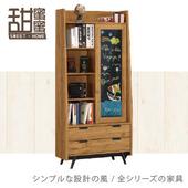 《甜蜜蜜》喬森2.7尺書櫃/多功能收納櫃