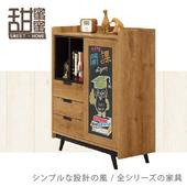 《甜蜜蜜》喬森2.7尺小書櫥/多功能收納櫃