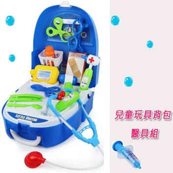 【17mall】 兒童玩具背包醫具組