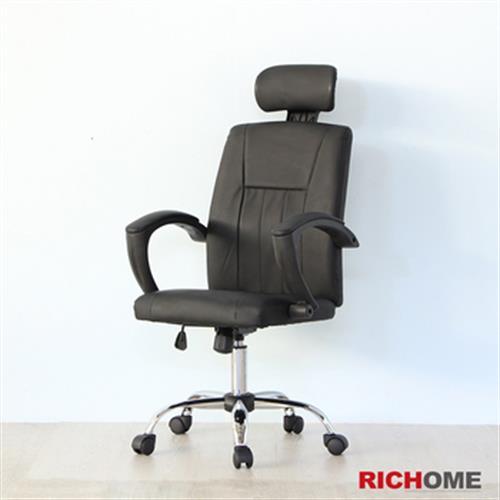 《RICHOME》高背皮面主管椅 電腦椅 辦公椅 60x64x113-123 cm(黑色 傑克 CH1157)