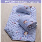 【17mall】蘇菲亞三件式兒童睡墊 涼被 童枕 睡袋