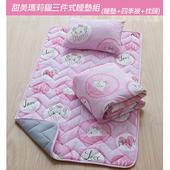 【17mall】甜美瑪莉貓三件式兒童睡墊 涼被 童枕 睡袋