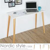 《Homelike》莉絲北歐風工作桌(月牙白)