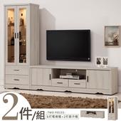 《Homelike》海茲客廳二件組(電視櫃+展示櫃)