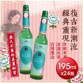 《康朵》蕊牌花露水(195ML*24瓶)