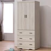 《Homelike》海茲2.7尺三抽衣櫃