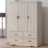 《Homelike》海茲4x6尺衣櫃