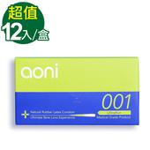 《aoni》愛引力001 保 險 套(12入裝)