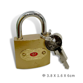 《萬用》仿銅掛鎖 小掛鎖(中-3.8X1.6X6cm)