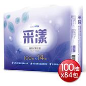 《采漾》抽取衛生紙(100抽x84包)