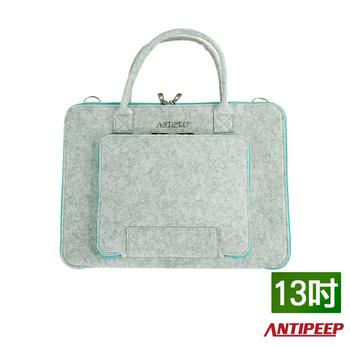 《ANTIPEEP》極簡時尚厚版毛氈手提電腦包/平板包-13吋(淺灰+綠)