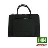 《ANTIPEEP》極簡時尚厚版毛氈手提電腦包/平板包-14吋(黑色)