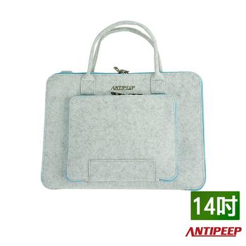 《ANTIPEEP》極簡時尚厚版毛氈手提電腦包/平板包-14吋(淺灰+藍)