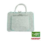 《ANTIPEEP》極簡時尚厚版毛氈手提電腦包/平板包-14吋(淺灰+綠)