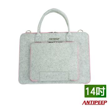 《ANTIPEEP》極簡時尚厚版毛氈手提電腦包/平板包-14吋(淺灰+粉)