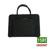 《ANTIPEEP》極簡時尚厚版毛氈手提電腦包/平板包-15吋(黑色)