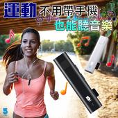 《IFIVE》二代MP3藍牙5.0領夾式藍牙音源接收器(經典白)