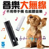 《IFIVE》二代MP3藍牙5.0領夾式藍牙音源接收器(紳士黑)