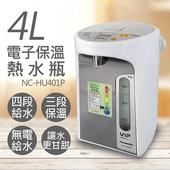 《國際牌Panasonic》4L電子保溫熱水瓶 NC-HU401P