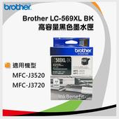《BROTHER》Brother LC569XL-BK 原廠超高容量黑色墨水匣