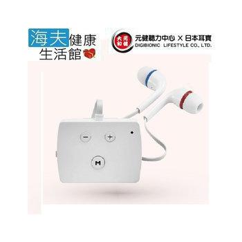 《海夫健康生活館》耳寶助聽器(未滅菌) 日本耳寶 藍牙充電式口袋型助聽器 6K52