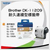 《BROTHER》【3入】Brother  定型標籤帶 DK-11209 (29X62 白底黑字 800張/卷)