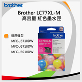 《BROTHER》Brother LC77XLM 原廠超大容量紅色墨水匣