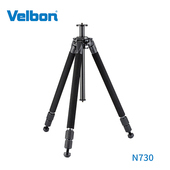 《Velbon》N730 鎂合金碳纖維腳架