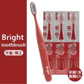 《韓國Bright白立得》音波振動牙刷(1入)+兒童/矯正刷頭(6入)(紅色)