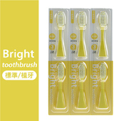 《韓國Bright白立得》音波振動牙刷刷頭(6入)標準/植牙(黃色)