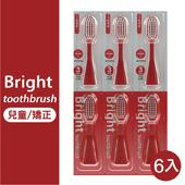 《韓國Bright白立得》白立得音波振動牙刷刷頭(6入)兒童/矯正(紅色)
