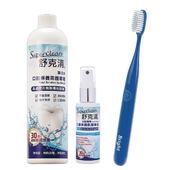 《韓國Bright白立得》音波振動牙刷(1入)+舒克清 口腔保養防護噴劑50ml+漱口水500ml(藍色牙刷)
