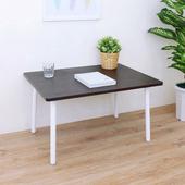 《頂堅》寬80x深60x高46/公分-中型和室桌/矮腳桌/餐桌/書桌(二色可選)(深胡桃木色)