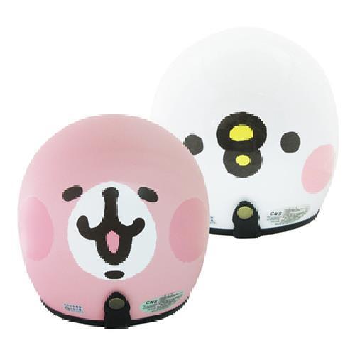 卡娜赫拉P助復古帽 3/4安全帽(S-白色)