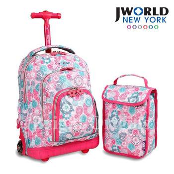 《JWorld》【JWorld】拉桿後背兩用書包旅行箱(藍調野莓)