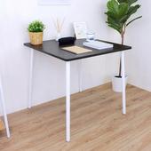 《頂堅》寬80x深80x高76/公分-方形書桌/餐桌/電腦桌/洽談桌/工作桌(二色可選)(深胡桃木色)