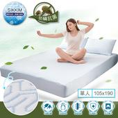 《歐卓拉》涼感防蹣抗菌寢具組(單人)