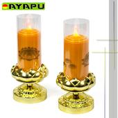 《AYAPU 悅亞普》AYAPU 悅亞普 - 電池式環保安全電子蠟燭 -VX-CL938BT-橘(橘)