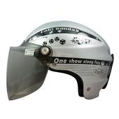 《GRS》熊貓附鏡輕便雪帽 K-077(銀黑)