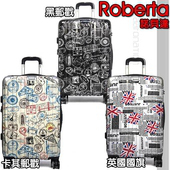 《Aaronation》Aaronation - 18吋 Roberta系列行李箱 - URA-R160918(URA-R160918-英國國旗)